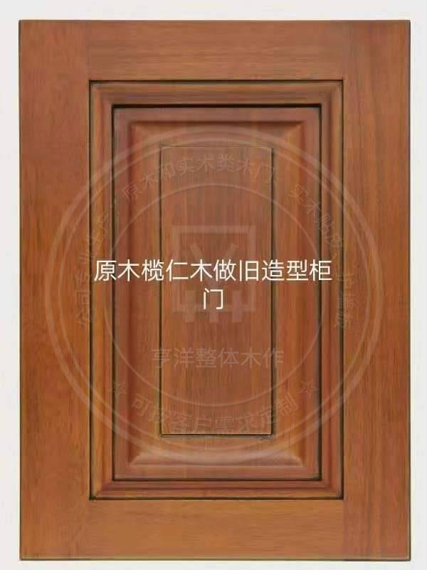 原木欖仁木做舊造型柜門